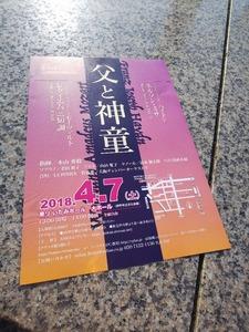 DSC_0463-38081.JPG